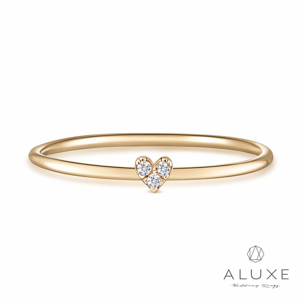 ALUXE 亞立詩 10K鑽石愛心戒指