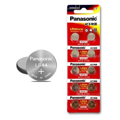 Panasonic 國際牌 1.5V 鹼性鈕扣型電池LR44 / A76 / AG13 / G13A(單卡10顆)