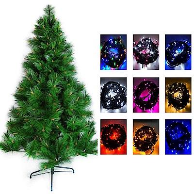 摩達客 5尺(150cm)特級綠松針葉聖誕樹(不含飾品+100燈LED燈串2串)