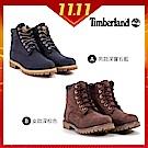 【限時】Timberland 男女款時尚休閒6吋靴(2款任選)