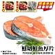 (滿2件贈骰牛)【海陸管家】3XL比臉大挪威鮭魚6片(每片約420g) product thumbnail 1