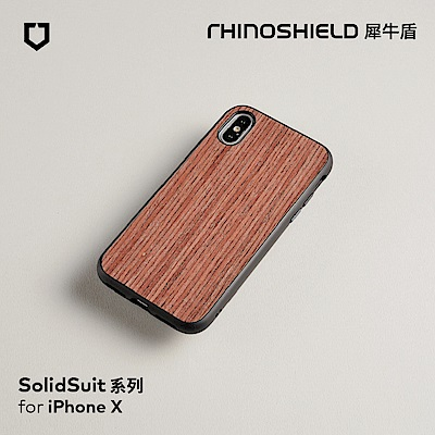 犀牛盾iPhone X Solidsuit胡桃木紋防摔背蓋手機殼