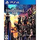 (預購) 王國之心 3 -PS4 中文一般版
