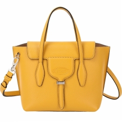 Joy Bag T釦牛皮手提肩背包(黃色)