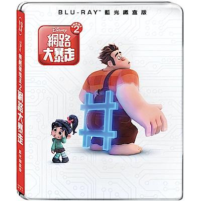 無敵破壞王2:網路大暴走  鐵盒版   藍光 BD