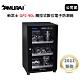 SAMURAI 新武士 GP2-90L 按鍵式數位電子防潮箱(公司貨)2021新款 product thumbnail 1