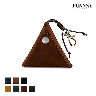 FUNNNY 真皮實用三角型 零錢/鑰匙 收納包 中居 瑛 (活動)