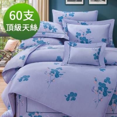 Saint Rose 頂級60高支數天絲 蘿蔓菲-藍 特大 百貨專櫃款100%天絲兩用被床包四件組