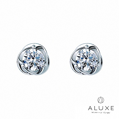 A-LUXE 亞立詩 總重60分Rose玫瑰心美鑽耳環