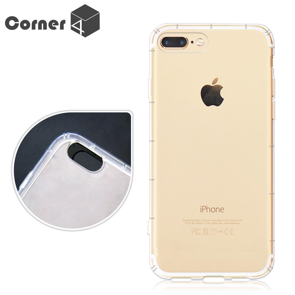 Corner4 iPhone8/7 Plus 5.5吋透明防摔手機空壓軟殼 @ Y!購物