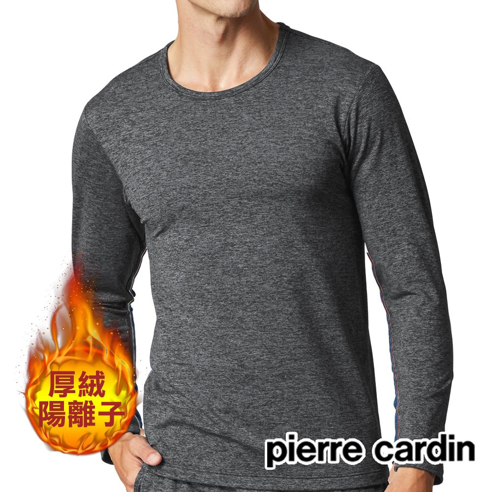 Pierre cardin 皮爾卡登 厚絨陽離子圓領長袖衫(麻黑)