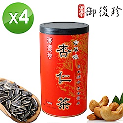 御復珍 古早味杏仁茶4罐組-無糖(460g)