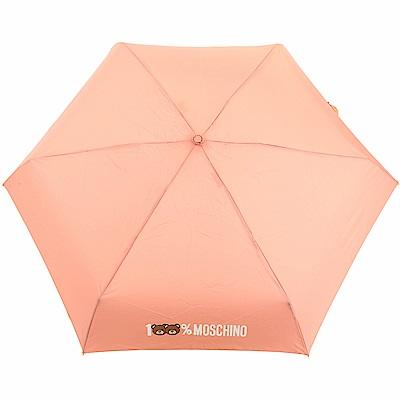 MOSCHINO Supermini 100%泰迪熊圖案摺疊晴雨傘(粉橘)