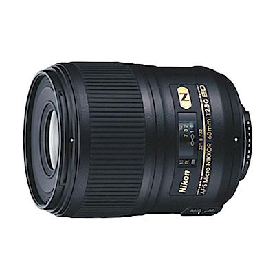 Nikon AF-S Micro 60mm F/2.8G ED (國祥公司貨)