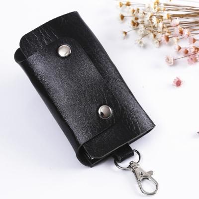 AmaZing 鑰匙有個家-多彩實用隨身攜帶鑰匙包(9色任選)