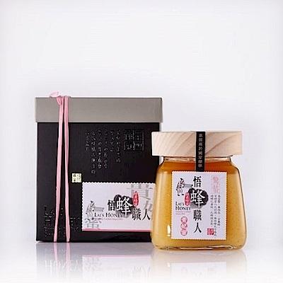 宏基 悟蜂職人 - 貴妃蜜(荔枝)(560g/瓶)