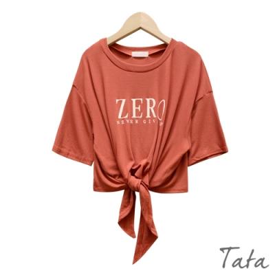 字母印花綁帶短版上衣 共二色 TATA-F