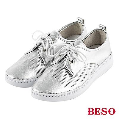 BESO 活力自在 沖孔綁帶休閒鞋~銀