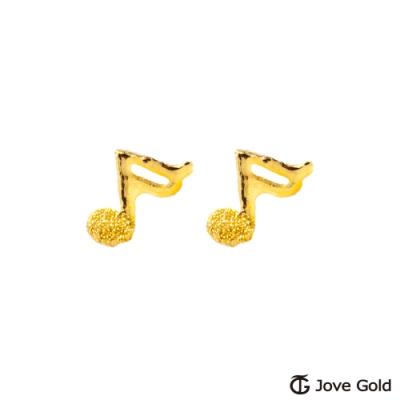 Jove Gold 漾金飾 寫一首歌黃金耳環