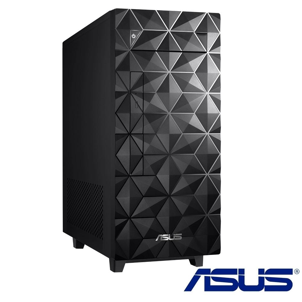 ASUS華碩 H-S340MF 九代i5六核雙碟獨顯桌上型電腦(i5-9400/GT 1030/8G/1T/256G/Win10h)