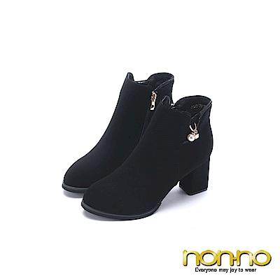 nonno 諾諾 經典素色拉鍊式粗跟短靴 黑