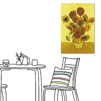 橙品油畫布 - 單聯複製無框藝術掛畫 - 向日葵40x60cm