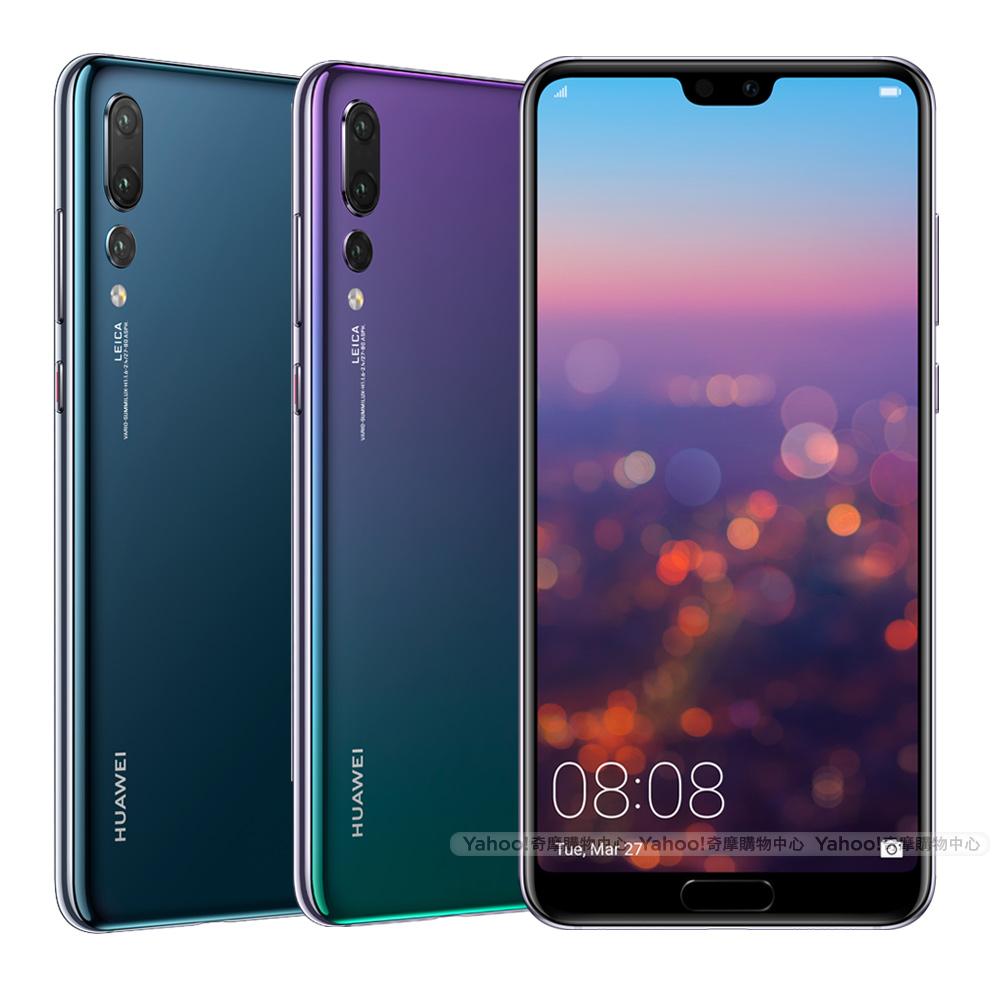 Huawei  P20 pro HUAWEI P20 Pro (6G/128G) 6.1吋徠卡三鏡頭智慧手機