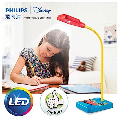 (福利品)飛利浦 PHILIPS LED迪士尼檯燈-汽車總動員(71770)