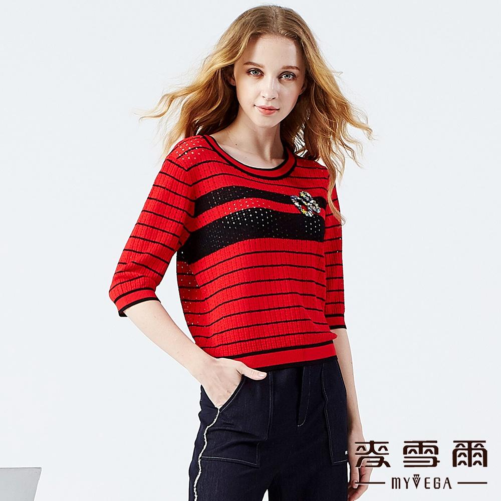 【麥雪爾】鏤空變化橫條紋針織衫