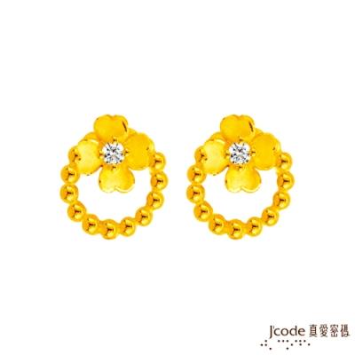 J code真愛密碼 真愛-簡單的幸福黃金耳環
