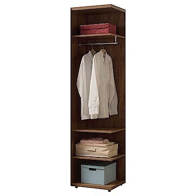 文創集 藍柏蒂1.5尺開放式衣邊櫃(二色可選)-46x46x197cm免組