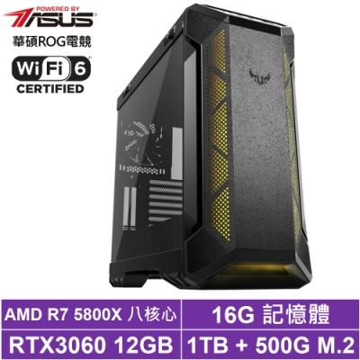 華碩B550平台[天魁豺龍]R7八核RTX3060獨顯電玩機