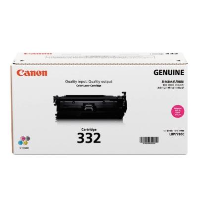 佳能 Canon CRG-332M 紅色碳粉匣