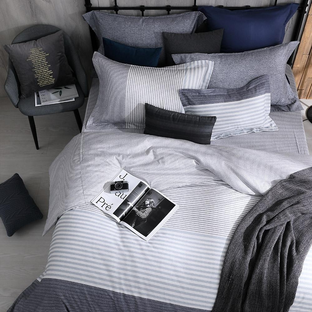 GOLDEN-TIME-捷克的旅程-200織紗精梳棉薄被套床包組(單人)