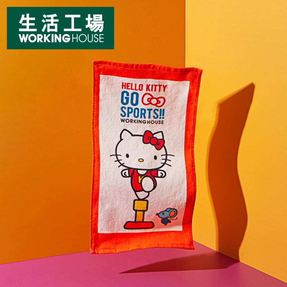 【生活工場】Hello kitty 愛運動-體操童巾
