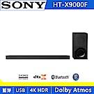 SONY 2.1聲道 環繞音響/Sound Bar HT-X9000F