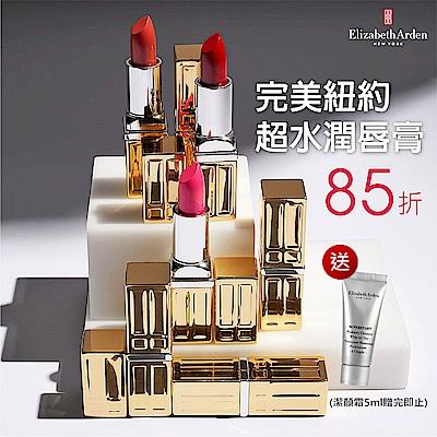 Elizabeth Arden 伊麗莎白雅頓 完美紐約超水潤唇膏全新升級版3.2g