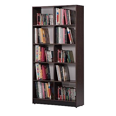 文創集 蘿倫環保3尺塑鋼開放式書櫃(八色)-90x40x180cm-免組