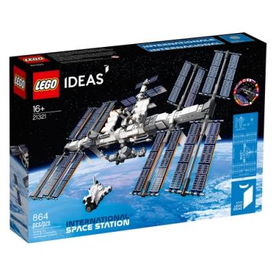 樂高LEGO IDEAS系列 - LT21321 國際太空站