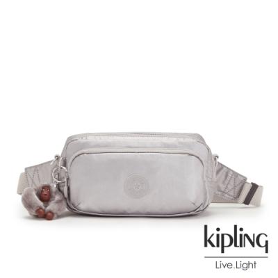 Kipling 知性光澤銀灰雙層隨身腰包-HOPE