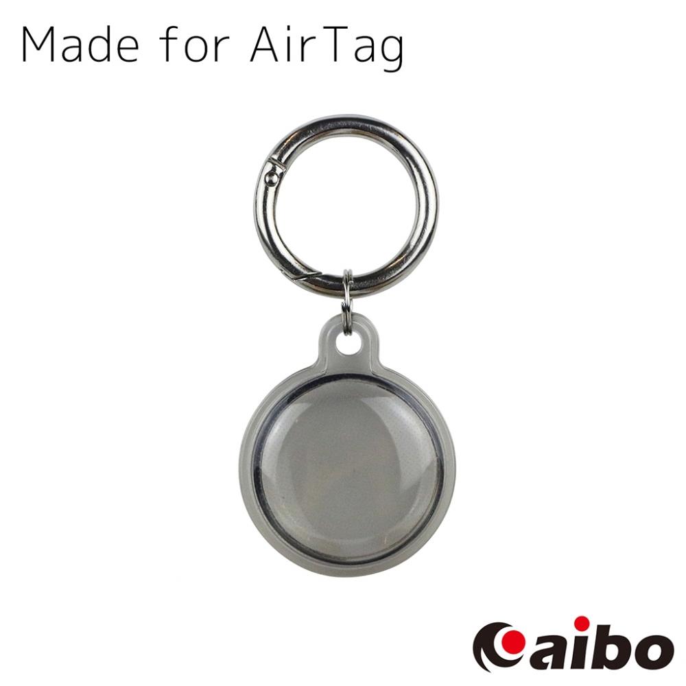 AirTag專用 全包覆透明軟殼鑰匙圈保護套(1入) product image 1