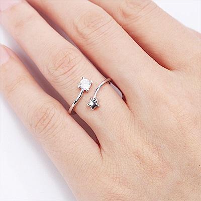 Hera 赫拉 簡約鋯石開口戒指-2款