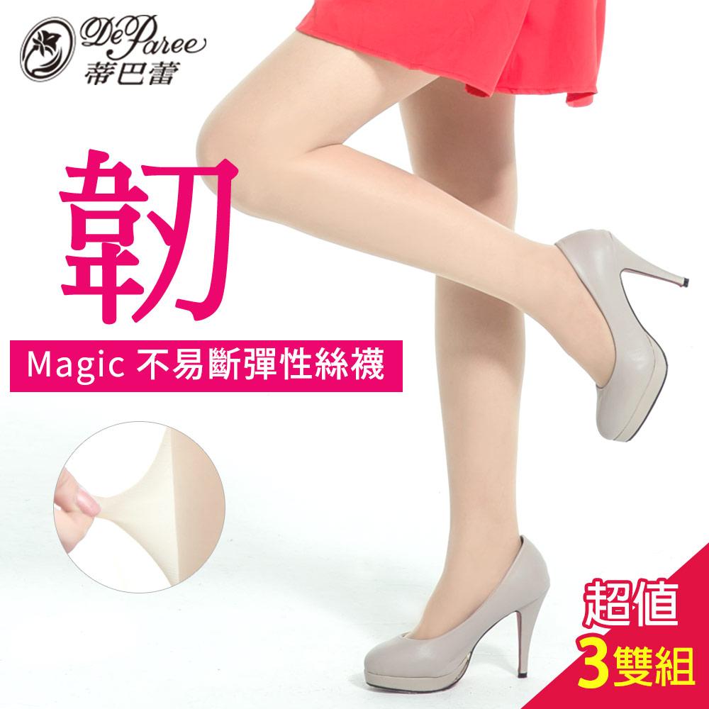 蒂巴蕾Deparee Magic韌彈性絲襪-3入組