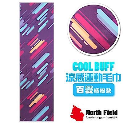 美國 North Field COOL BUFF 速乾吸濕排汗涼感運動毛巾_迷幻紫
