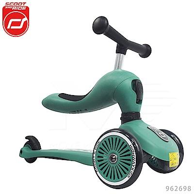 奧地利【Scoot&Ride】Cool飛/二合一滑步車-森林綠