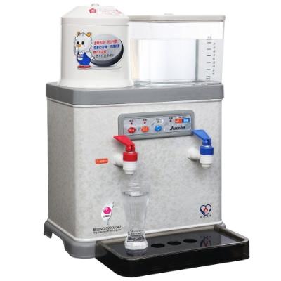 東龍8.7L自動補水溫熱開飲機 TE-186C