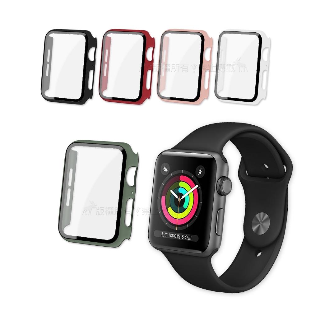 全包覆經典系列 Apple Watch Series 5/4 (44mm) 9H鋼化玻璃貼+錶殼 一體式保護殼
