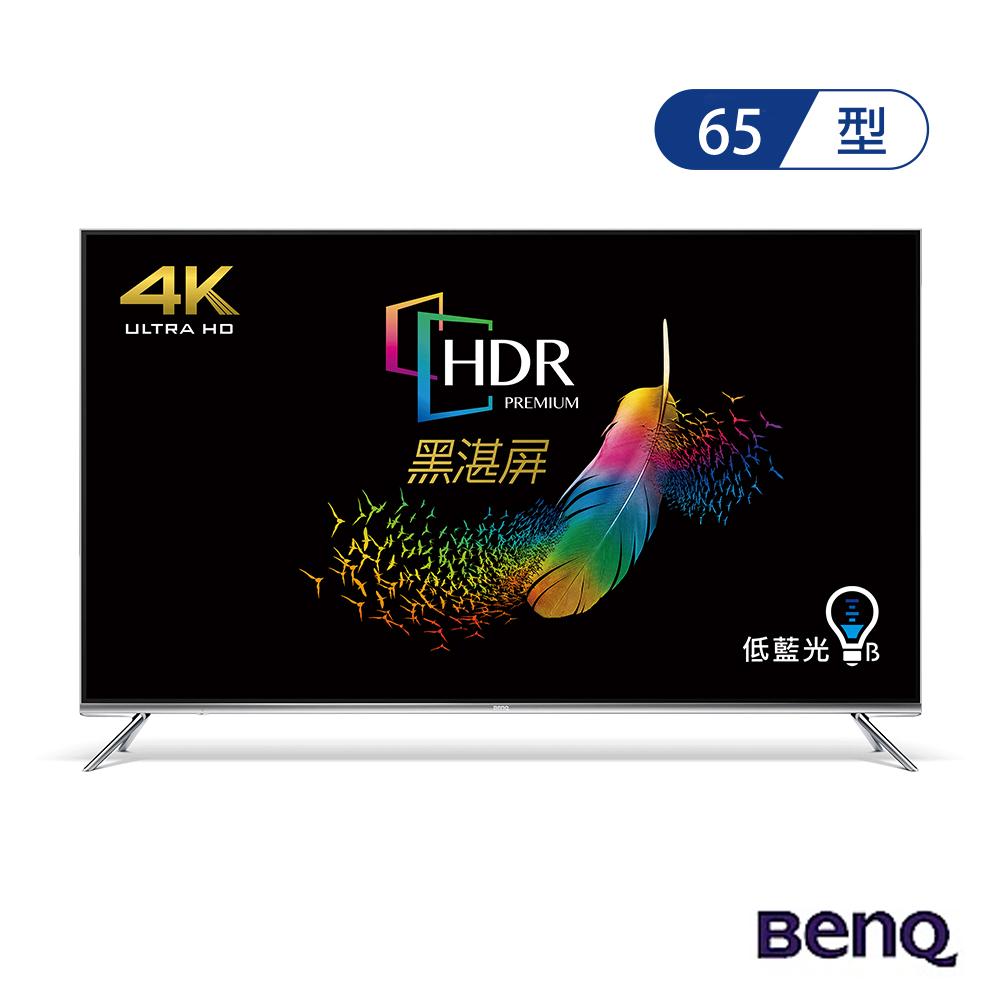 BenQ 65吋 4K 雙規HDR護眼廣色域連網大型液晶+視訊盒 S65-700