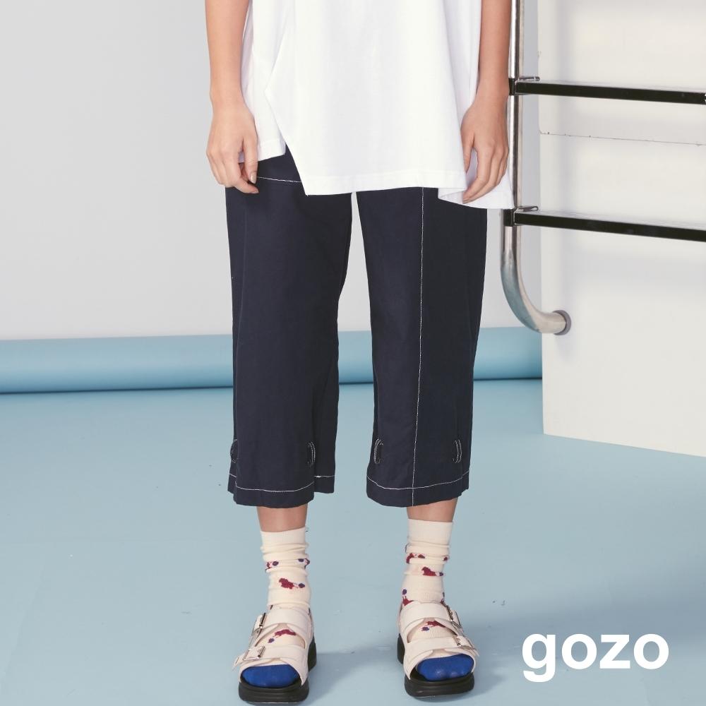 gozo 可調式褲腳配色壓線七分褲(深藍)