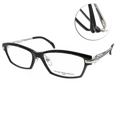 Masaki Matsushima眼鏡 潮流方框款/透藍黑-銀 #MMF1234 C03